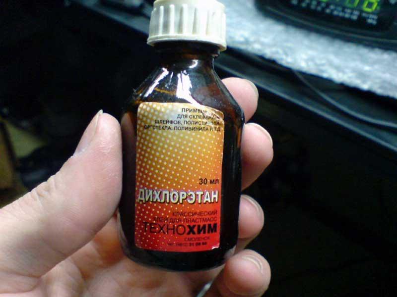 Дихлорэтановый клей для оргстекла